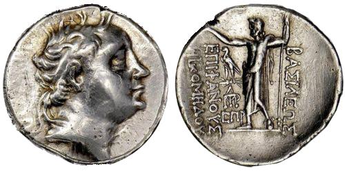 Серебряные монеты боспора монета 1922 50 копеек продать