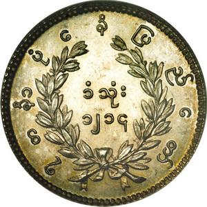 time machine coin