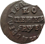 The Correspondence Between Letters And Numerals Is Reflected In Converter For Example Here S A Copper Kopeck Minted 1715