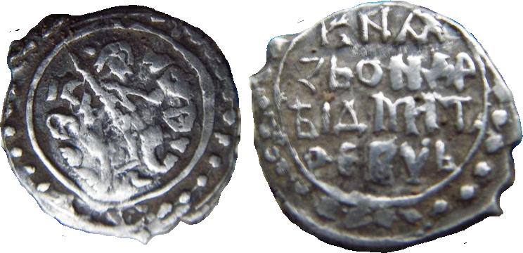 Древнерусская монета 4 буквы к кляссер для марок купить в украине
