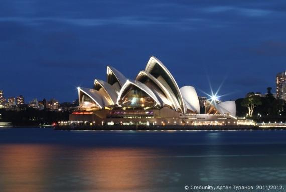 Австралия, Sydney Opera House, Сиднейский оперный театр