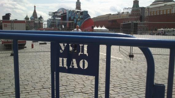 Красная площадь, УВД ЦАО