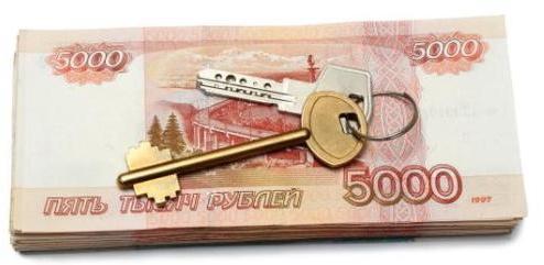 Деньги,5000 рублей,банкноты,оплата,снять квартиру,ключ от квартиры