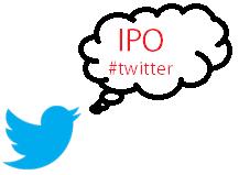 twittew готовится выйти на IPO