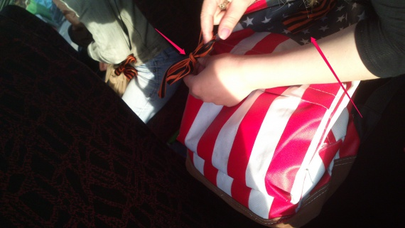 георгиевская лента на сумке