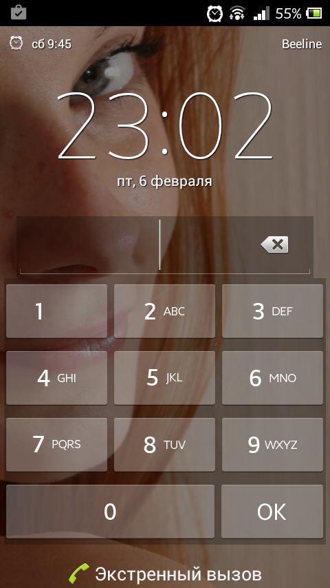 Экран блокировки - ввод пин-кода