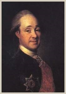 князь М. М. Щербатов